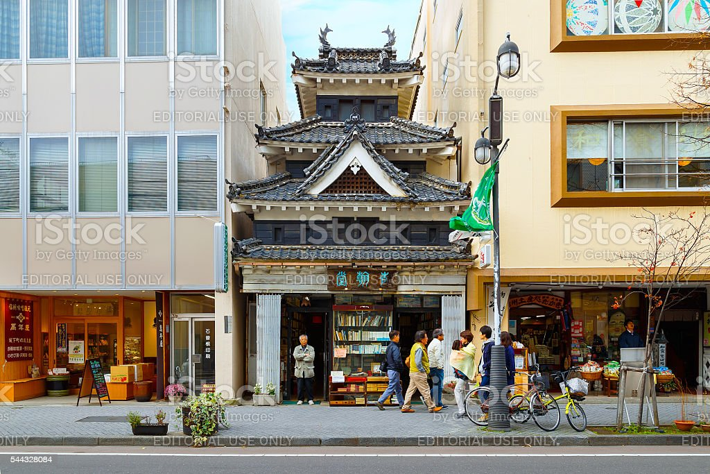 Japanese Book shop in Matsumoto City stock photo