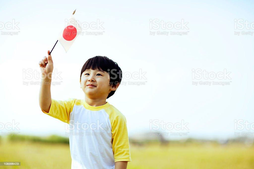 Japanese Boy royalty-free stock photo