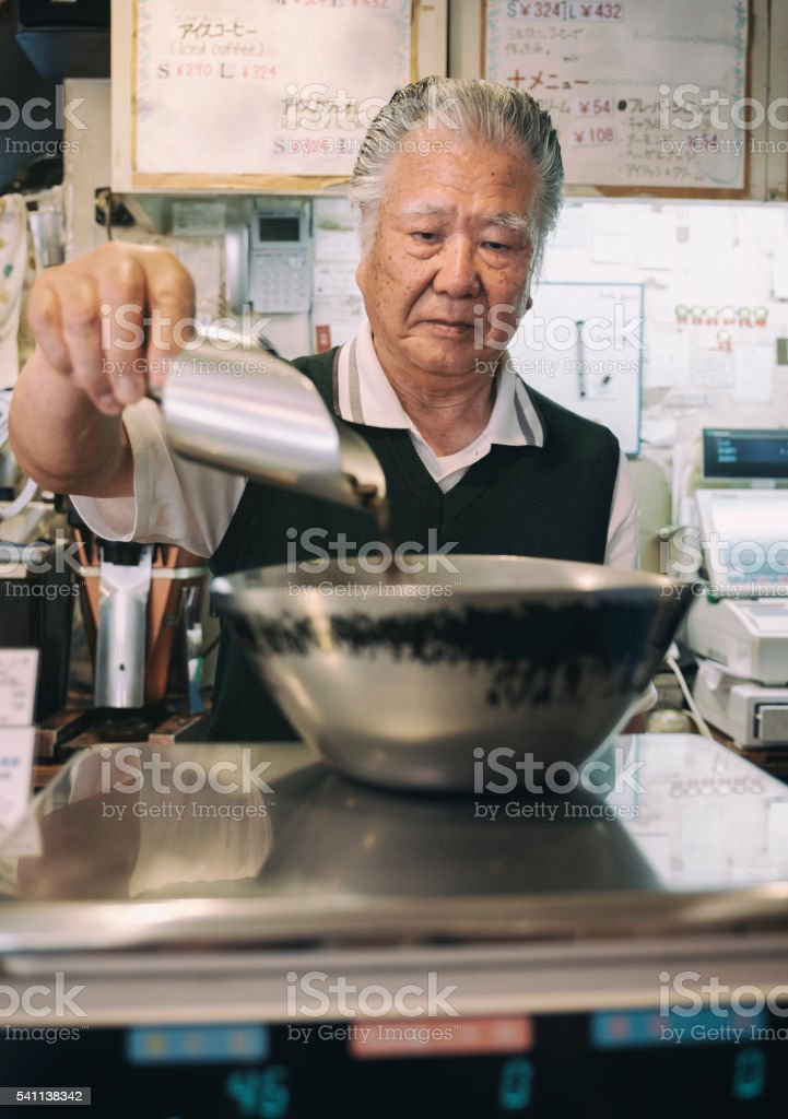 Japanese Business Owner stock photo