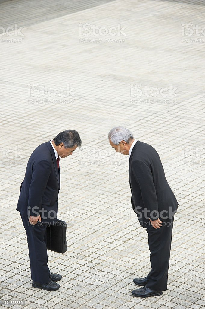 Japanese Business royalty-free stock photo
