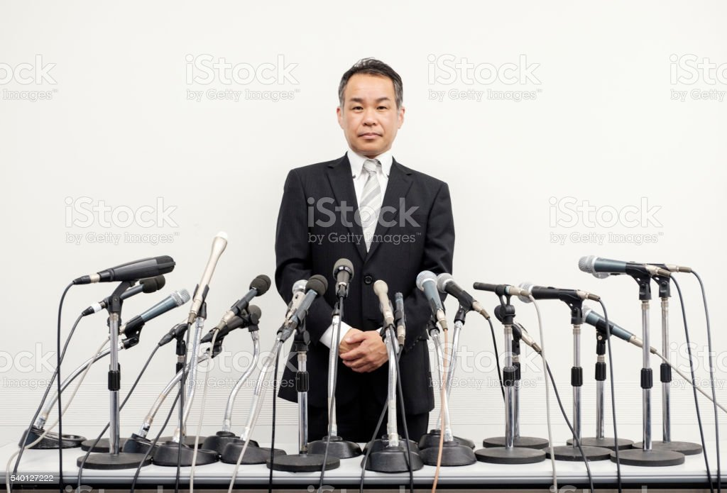 Japanese Business Press Conference stock photo