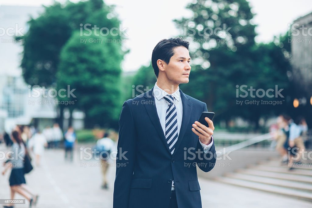 Japanese businessman stock photo