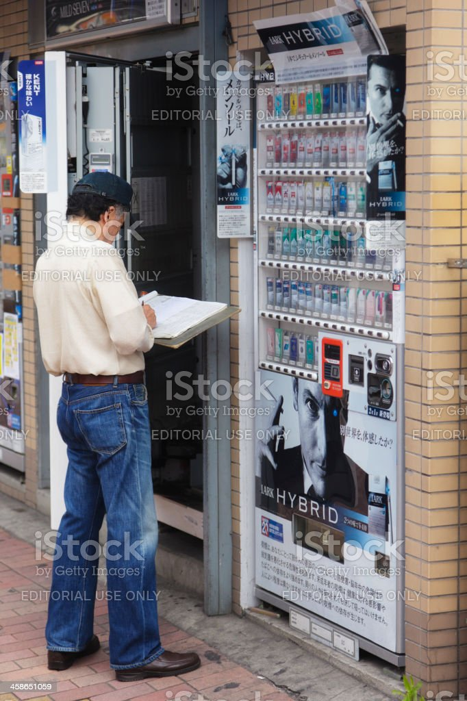 Japanese Cigarette Vending Machine royalty-free stock photo