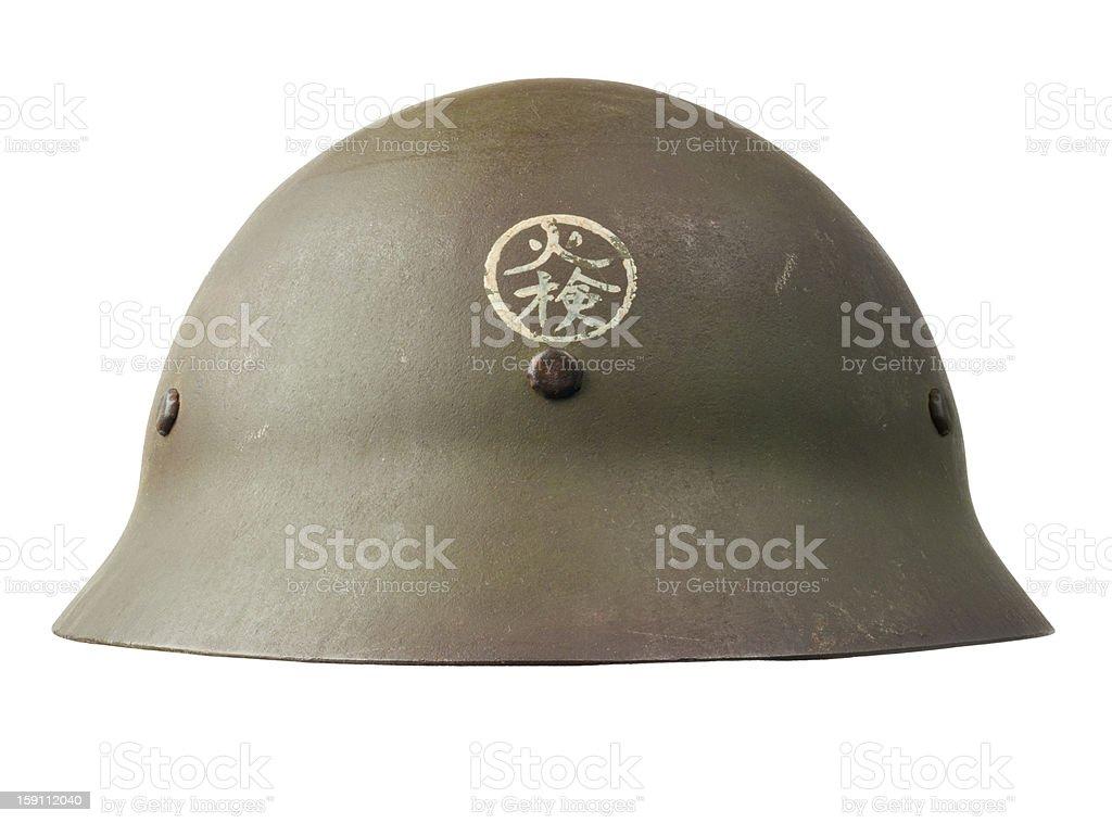 Japanese Civil Defence Helmet stock photo