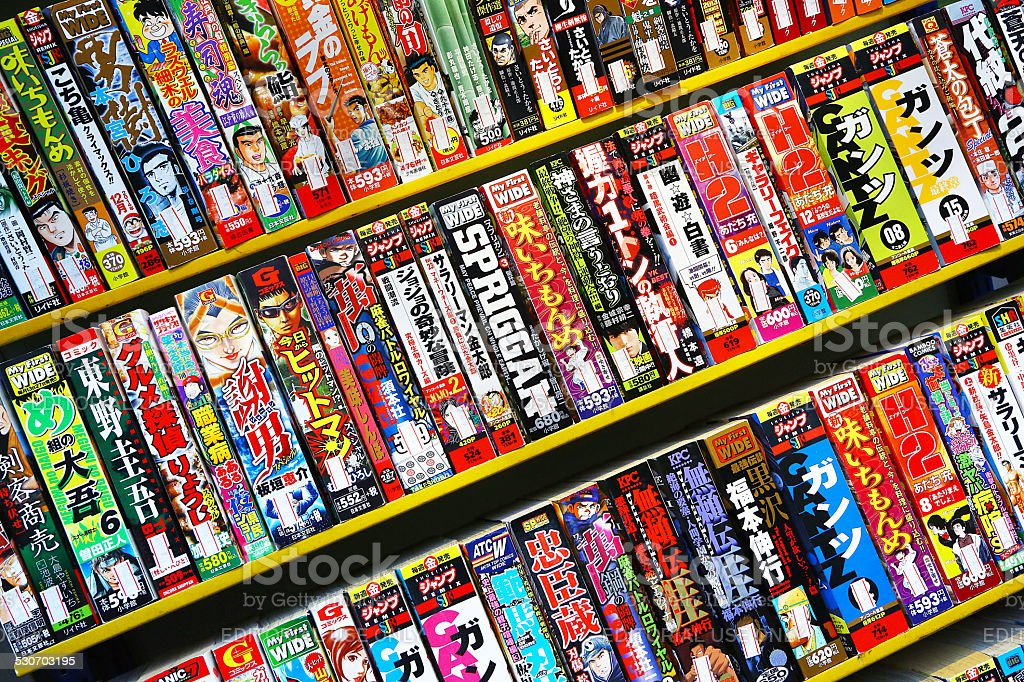 Japanese comics on sale outdoor in Tokyo stock photo