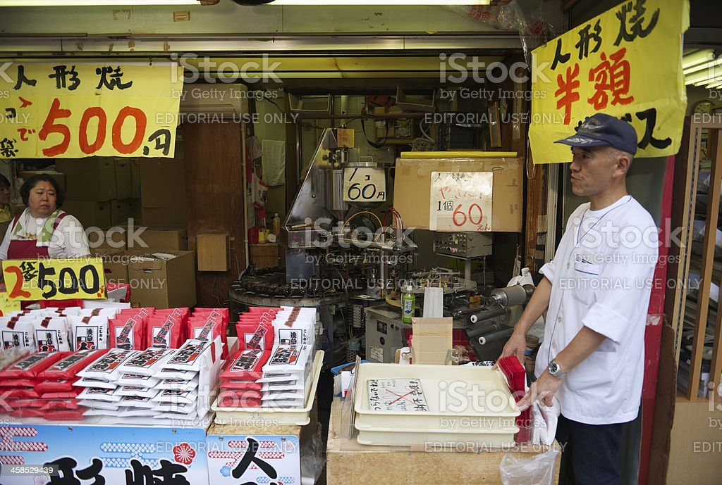 Japanese cookie vendors in outdoors market near the Sensoji Temple royalty-free stock photo