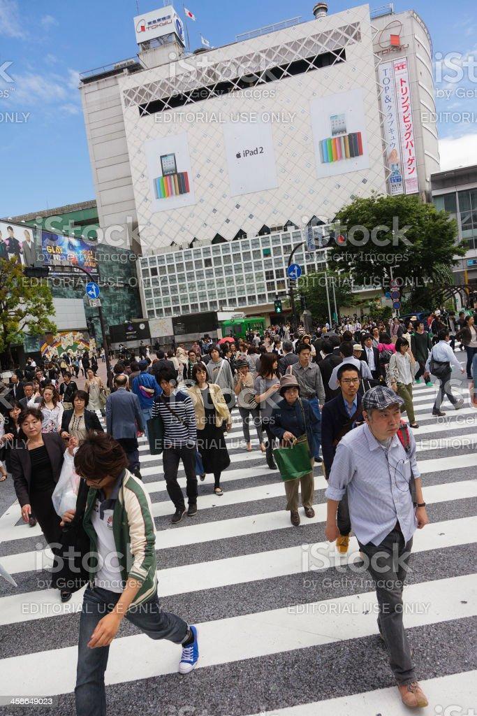 Japanese Crosswalk royalty-free stock photo