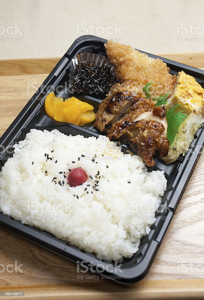 Japanese Cuisine Chicken Teriyaki Bento stock photo