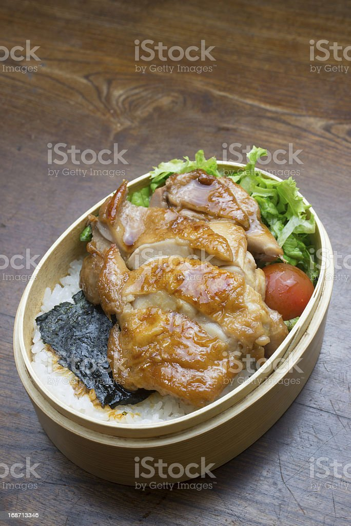 Japanese Cuisine Chicken Teriyaki Bento (鶏の照り焼き弁当) royalty-free stock photo