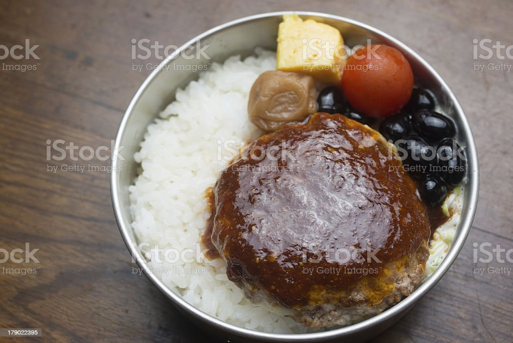 Japanese Cuisine Hamburg?Bento royalty-free stock photo