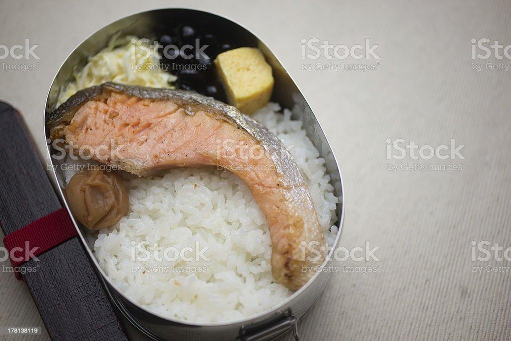 Japanese Cuisine Sake (Salmon)?Bento royalty-free stock photo