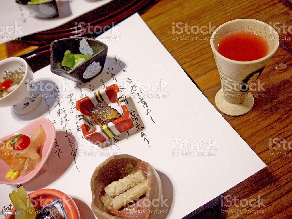 Japanese dinner stock photo