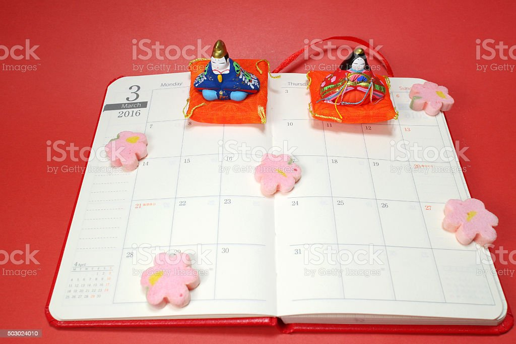 Japanese doll festival on the 2016 schedule book March page stock photo