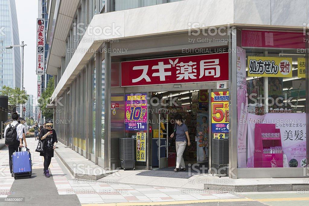 Japanese Drugstore Sugi Yakkyoku royalty-free stock photo