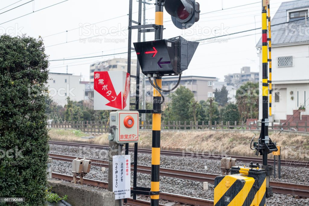 Japanese emergency button at the railroad crossing stock photo