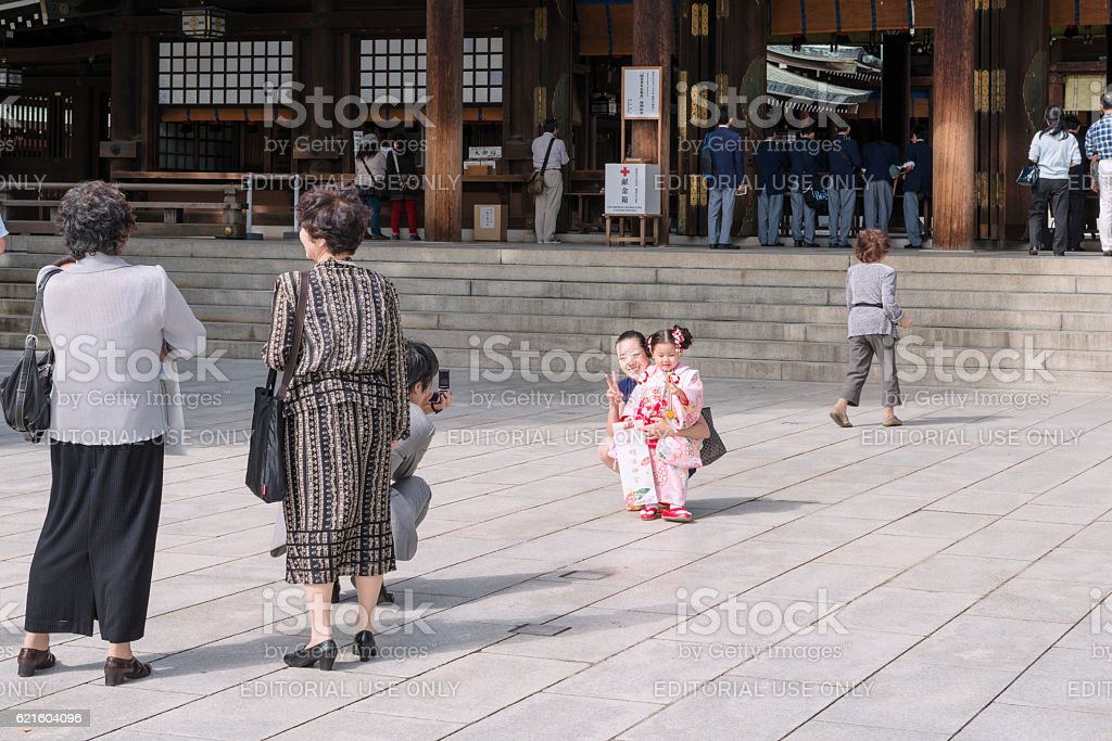 Japanese family at the Meiji Shrine in Tokyo stock photo