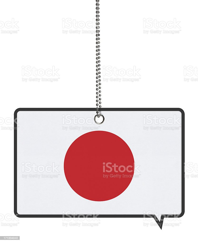 Japanese Flag Bubbles (Clipping Path) royalty-free stock photo