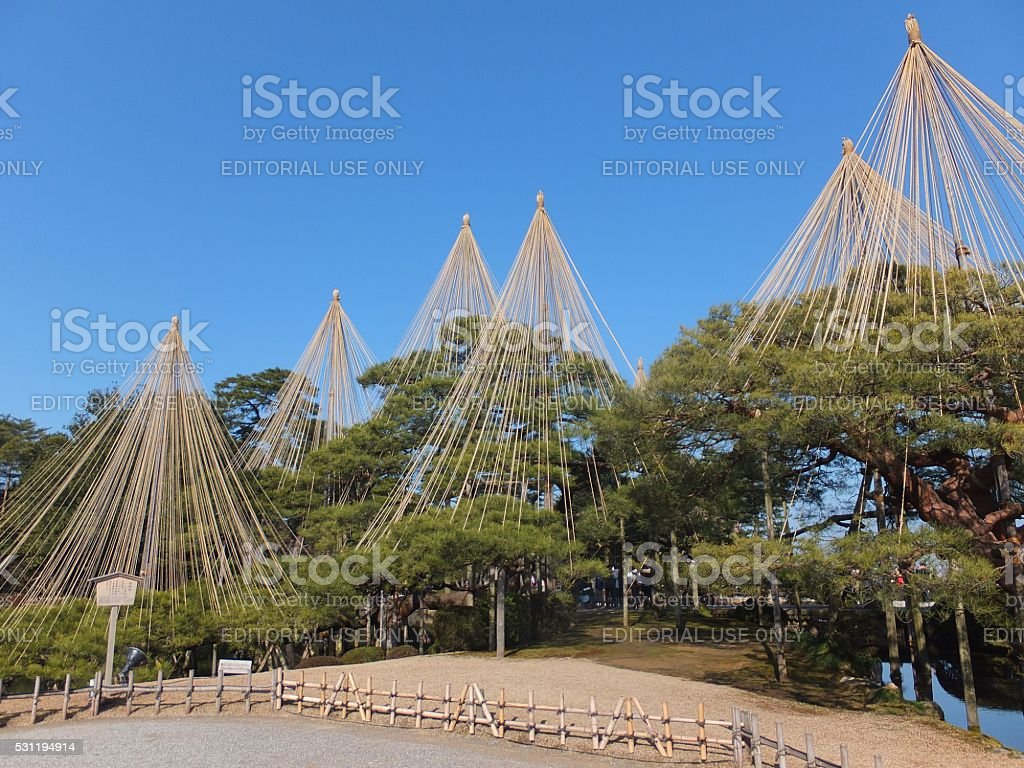 Jardín japonés'Kenroku-en Garden' foto de stock libre de derechos