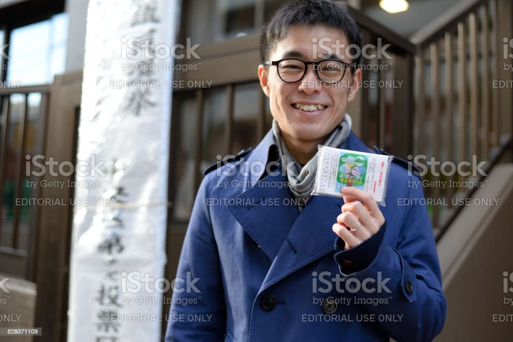 Japanese general election stock photo