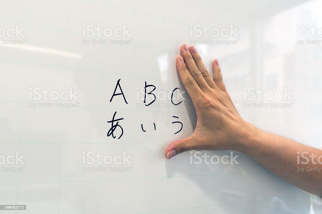 Japanese language teacher stock photo