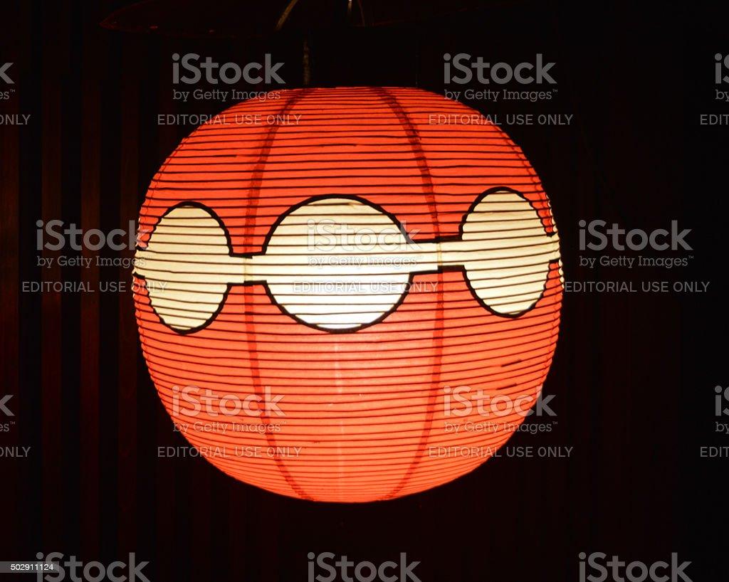 Japanese Lantern - Kyoto, Japan stock photo