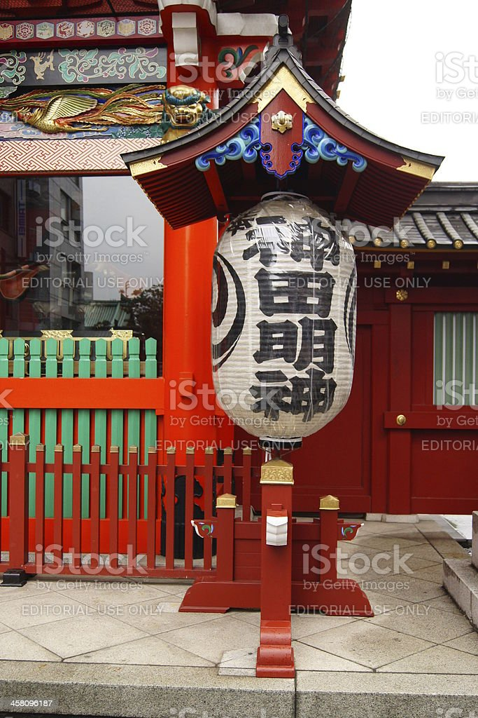 Japanese lantern near a temple royalty-free stock photo