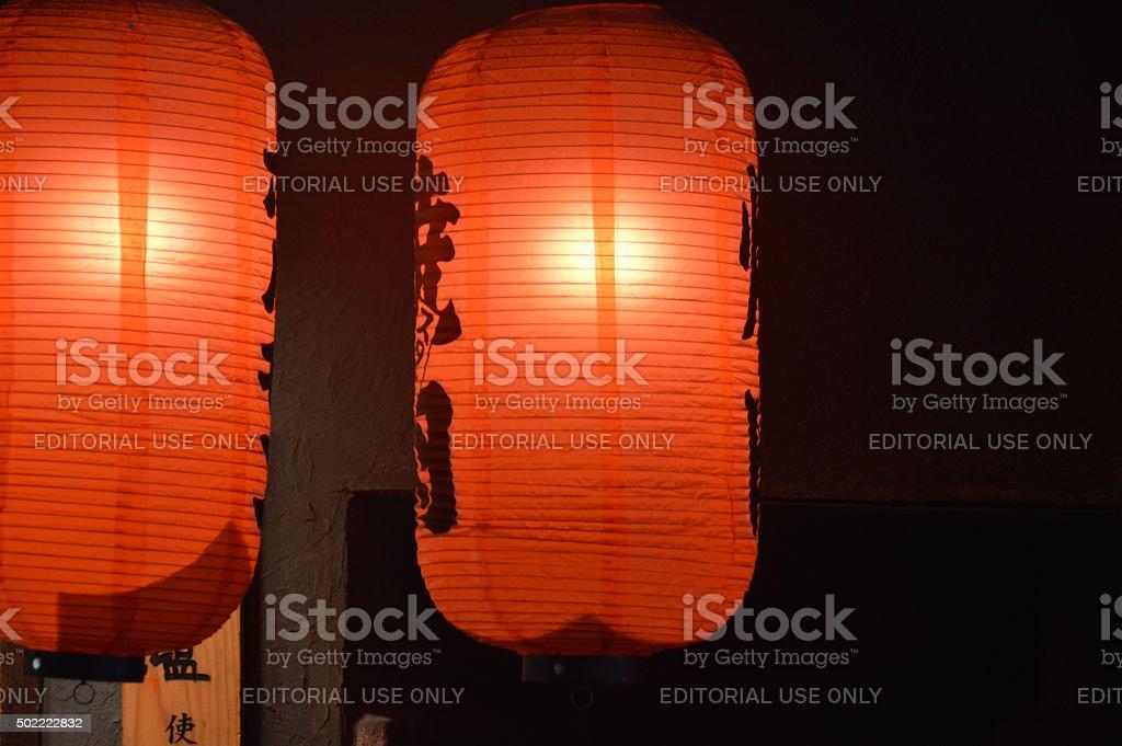 Japanese Lantern - Tokyo, Japan stock photo