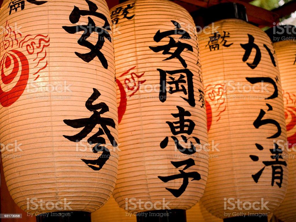 Japanese lanterns royalty-free stock photo