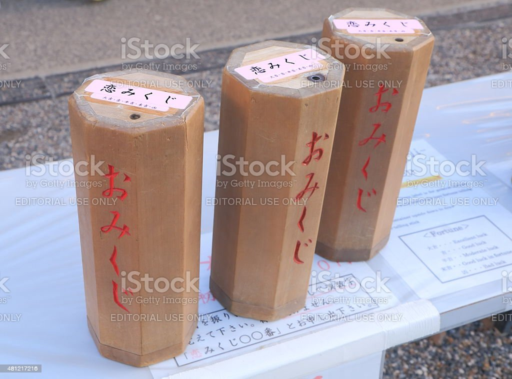 Japanese love omikuji, fortune telling stick stock photo