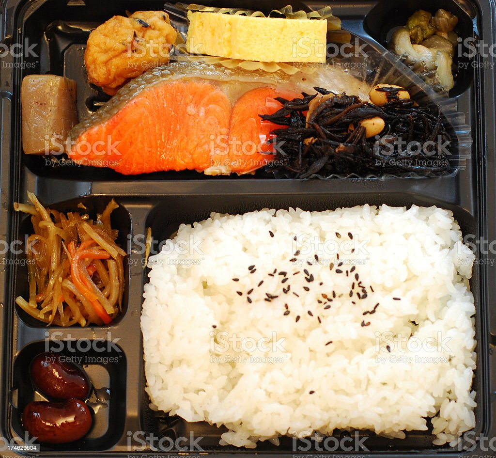 Japanese Lunch Box: Salmon, Tofu, Rice royalty-free stock photo