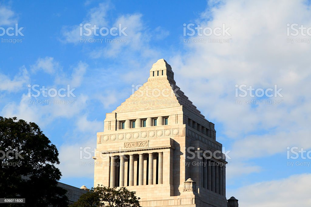 Japanese National Diet Building stock photo