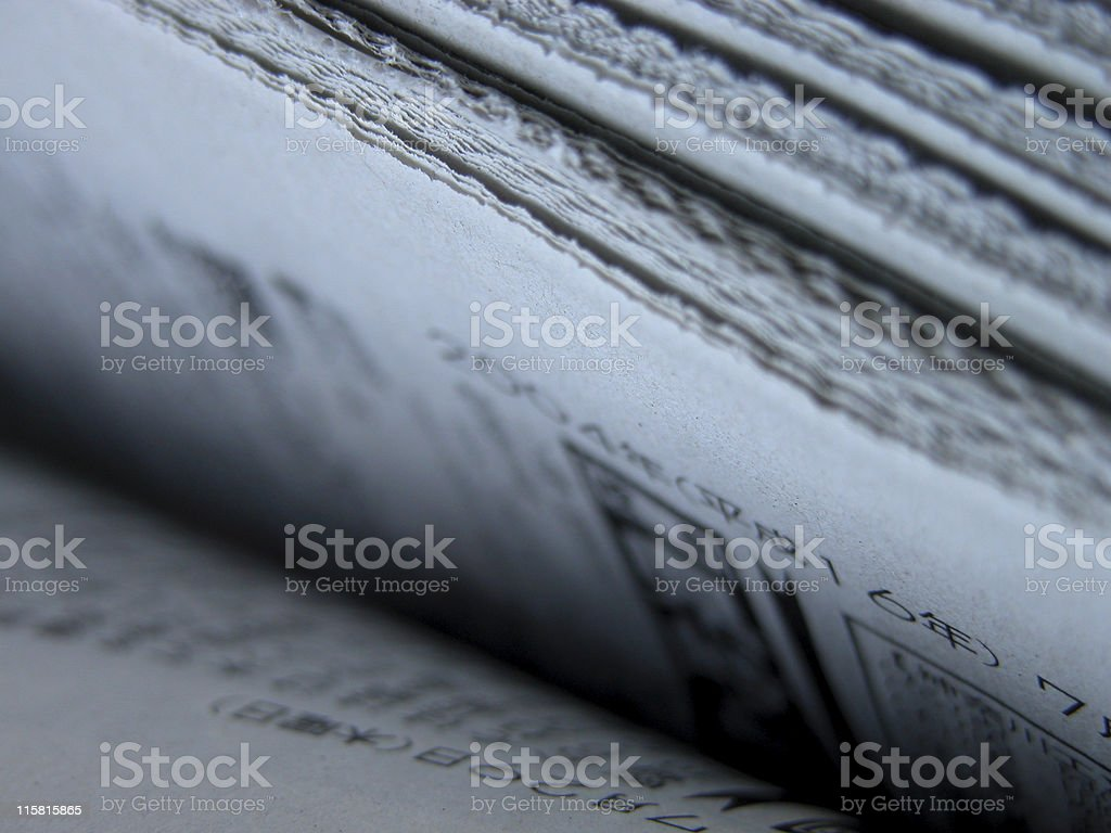 Japanese newspapers stock photo