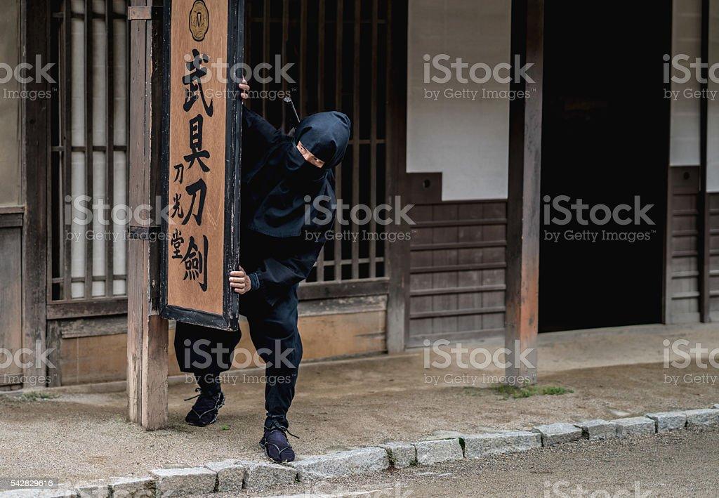 Japanese Ninja in Kyoto stock photo