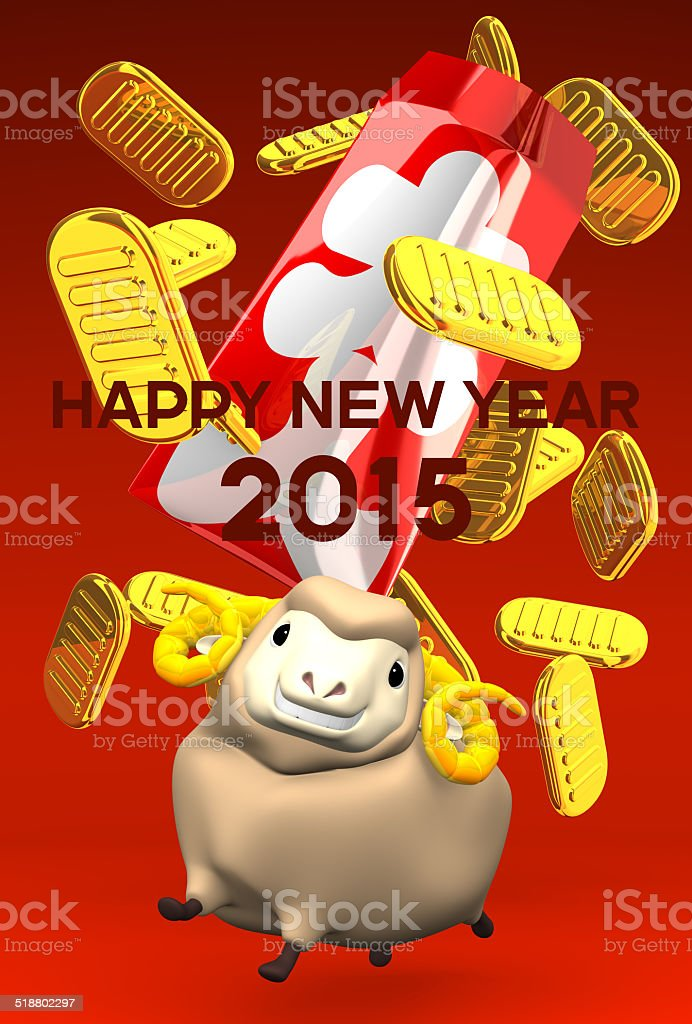 Japanese Old Coins, Sheep, Greeting On Red stock photo