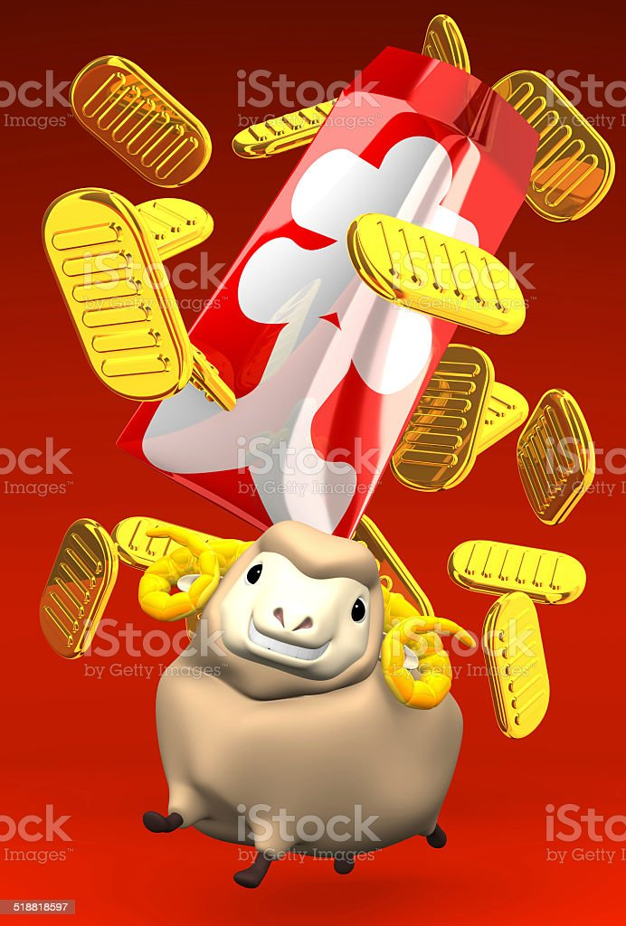 Japanese Old Coins, Sheep On Red stock photo