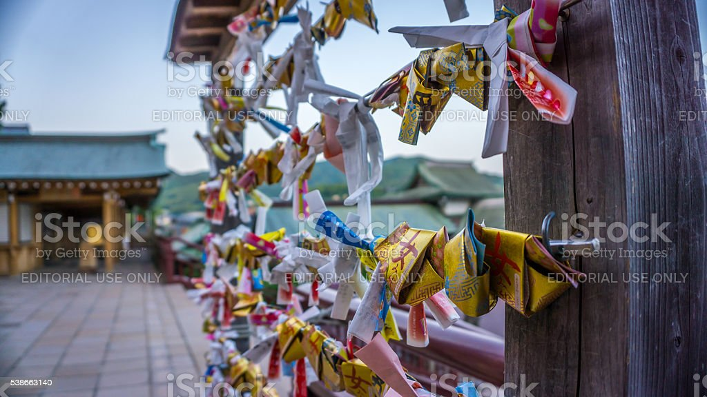 Japanese omikuji, found at shrines or temples in Japan stock photo
