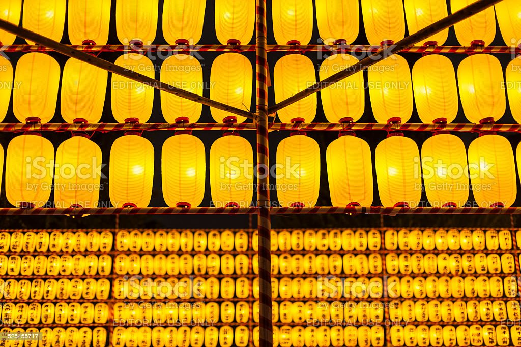 Japanese Paper Lanterns stock photo