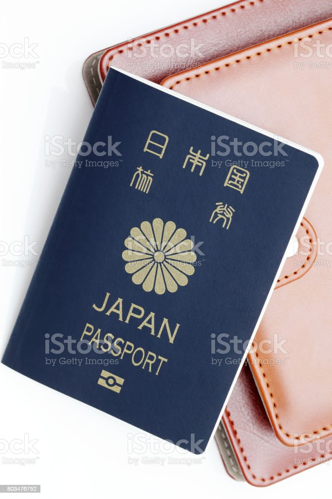 japanese passport isolated on white background stock photo
