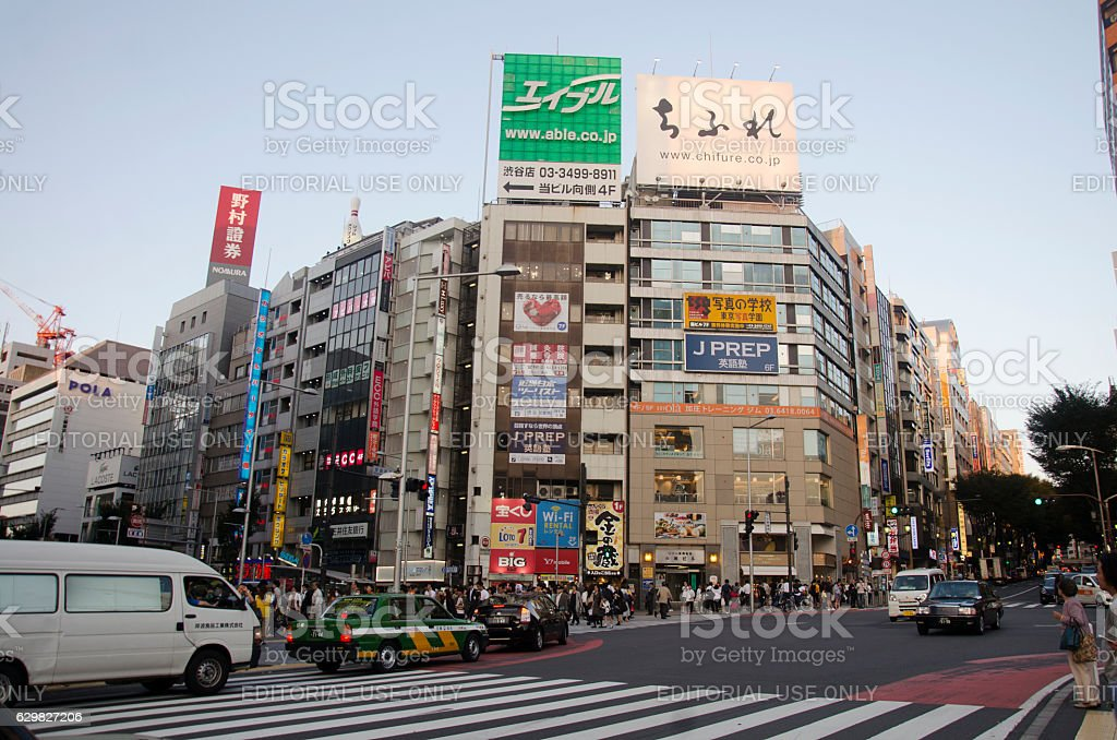 Japanese people waiting traffic signs stock photo
