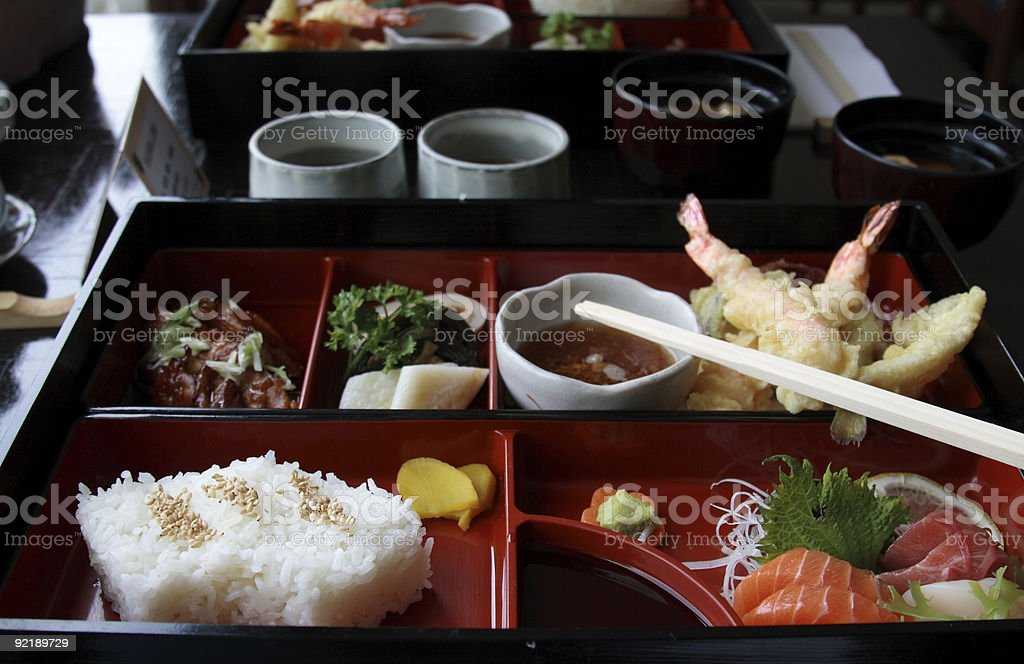 Japanese royalty-free stock photo