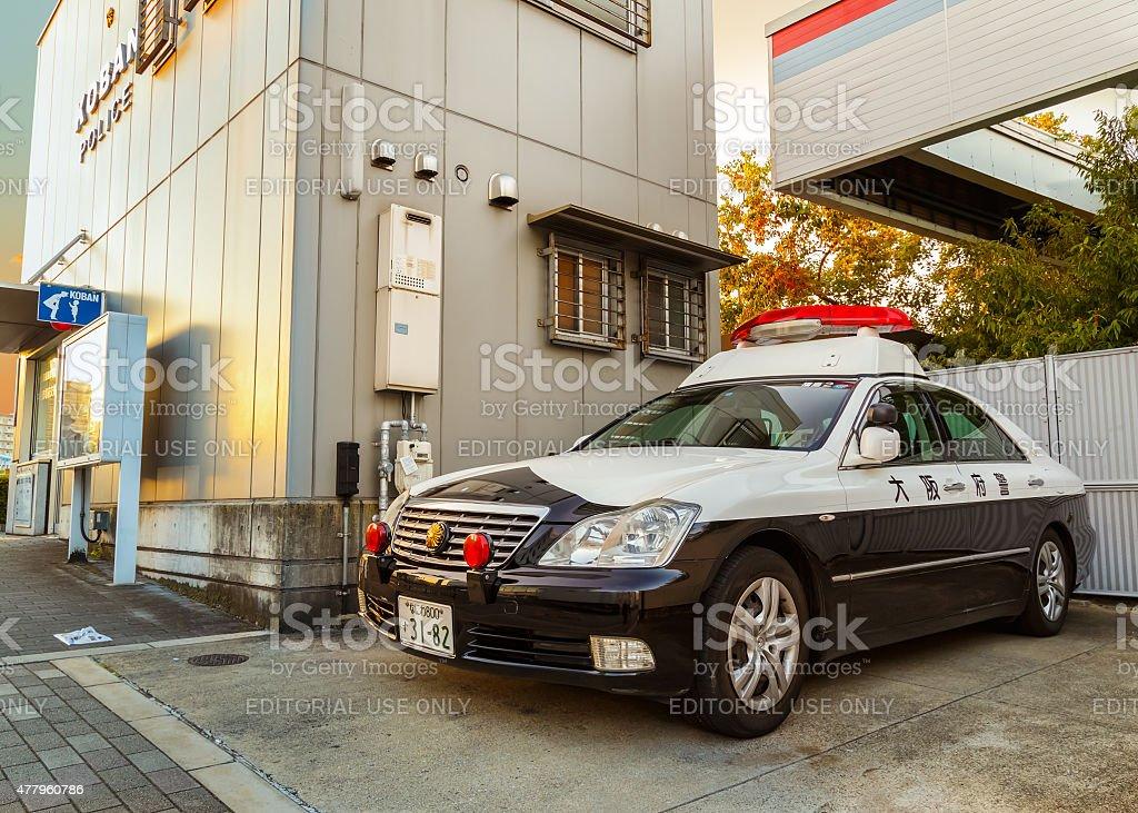 Japanese Police STation stock photo