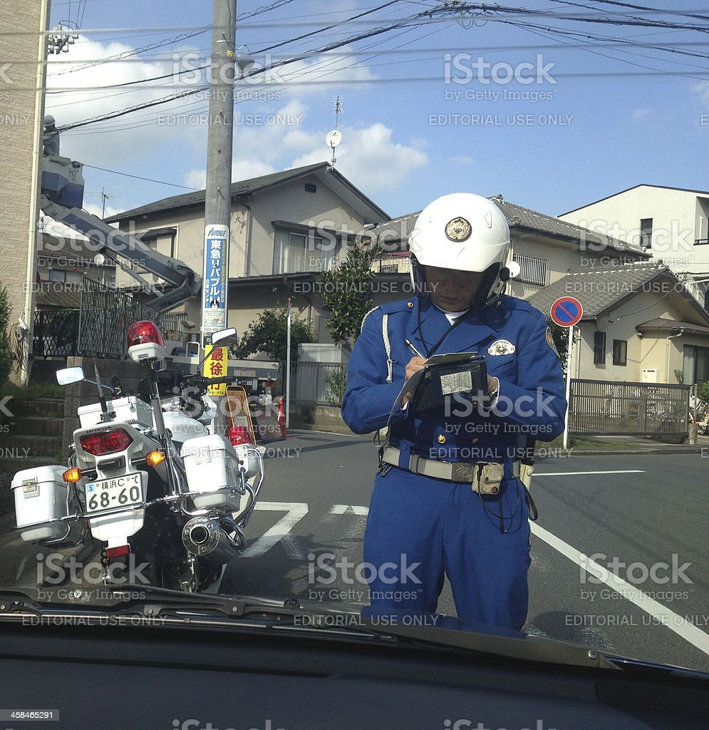Japanese Policeman stock photo