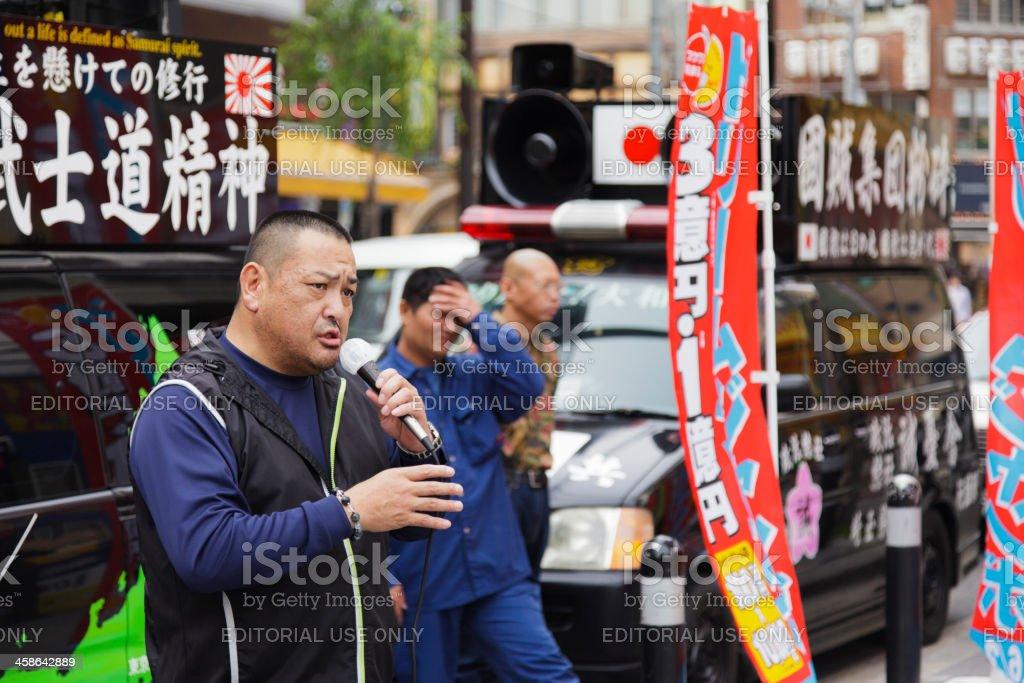 Japanese Political Speaker royalty-free stock photo