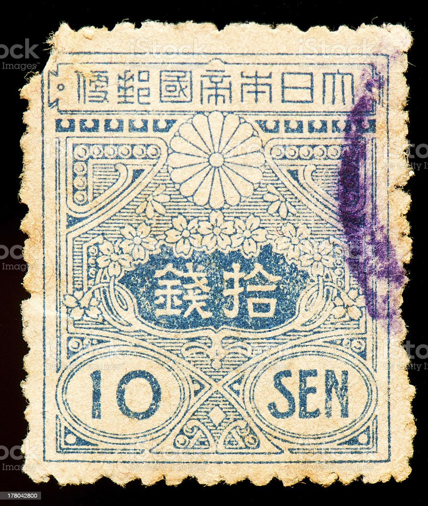 Japanese postage stamp royalty-free stock photo