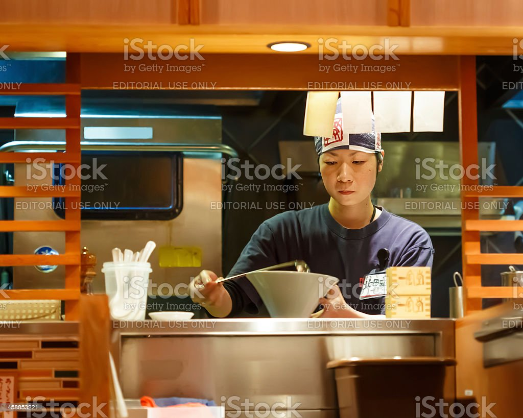 Japanese Ramen Noodle Chef stock photo