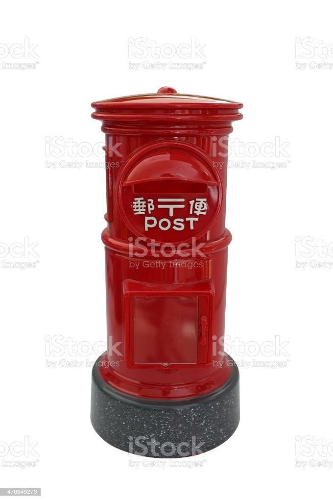 Japanese red vintage mailbox, letterbox, postbox stock photo