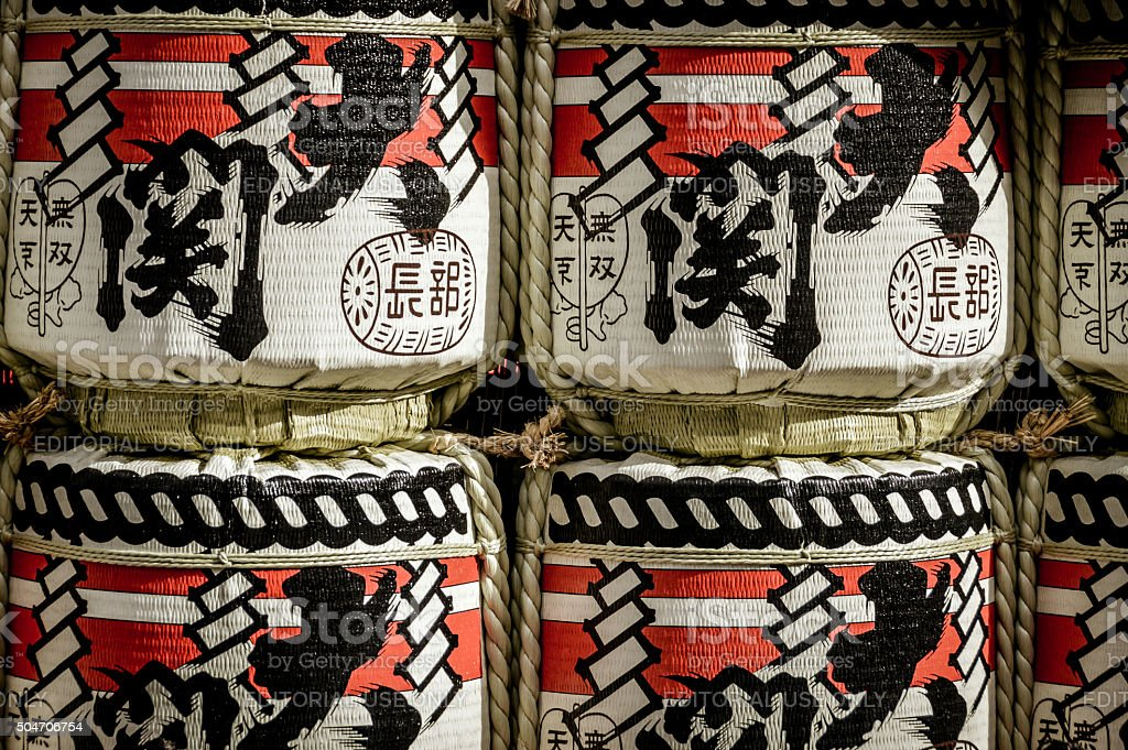 Japanese Sake Barrels stock photo