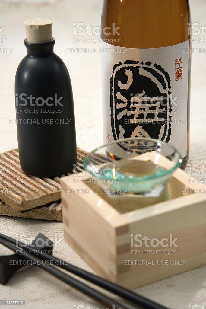 Japanese Sake royalty-free stock photo