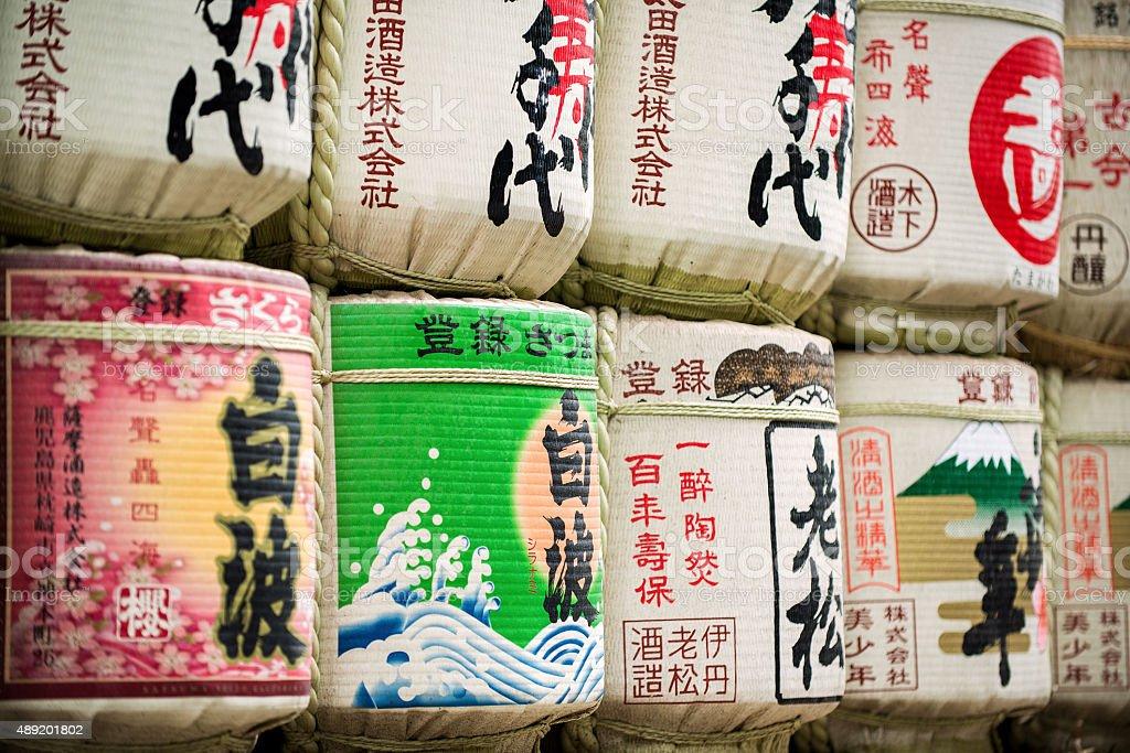 Japanese saki stock photo