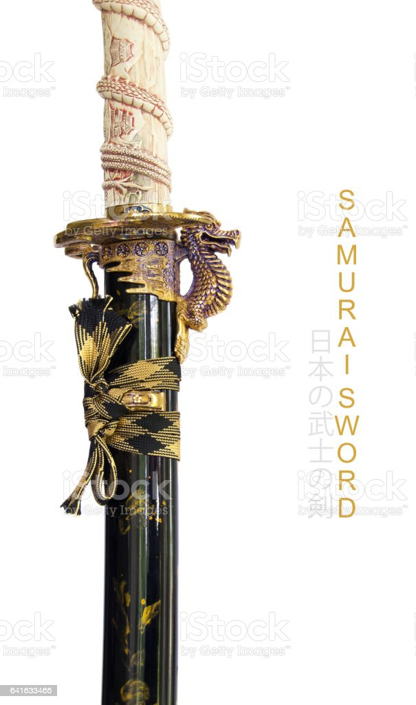 Japanese Samurai Sword stock photo